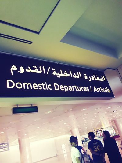 Indoors  Signage Way Finding Directional Sign Domestic Flight Airport King Fahd International Airport FriDATE Love