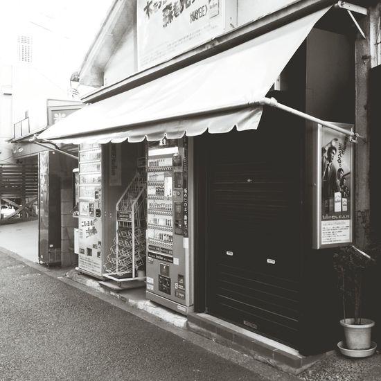 kagurazaka, Tokyo B&w Photography Street Photography Tokyo Monocrome