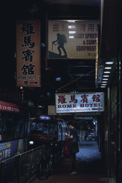 Signage Advertisement Architecture Built Structure Commercial Sign Communication Full Length Illuminated Incidental People Information Information Sign Night Nignt Non-western Script One Man Only One Person People Real People Script Sign Signboard Store Street Text Western Script