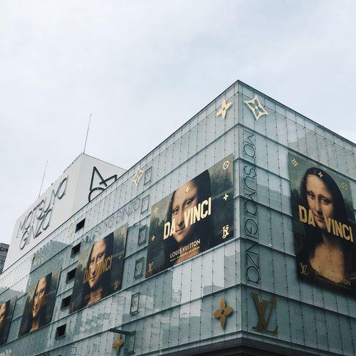 Japan Tokyo Ginza Louis Vuitton Leonardo Da Vinci Mona Lisa Text Western Script Communication Low Angle View Capital Letter Architecture Building Exterior Outdoors No People Sky EyeEmNewHere