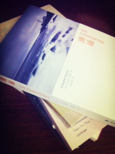 新买的书(≧∇≦)