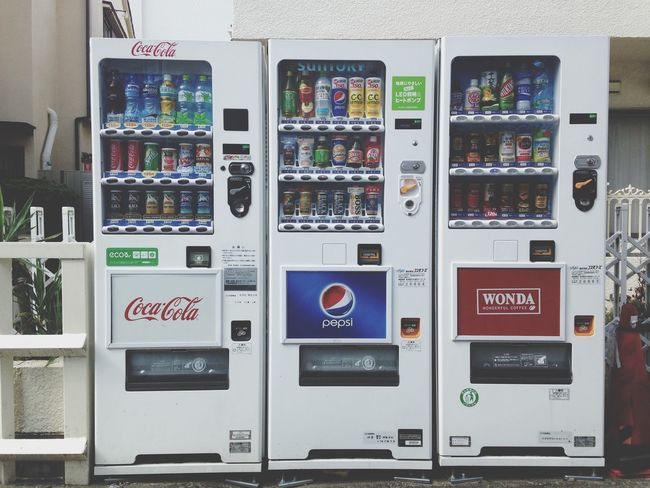 Vending Machine Coka Cola Pepsi White
