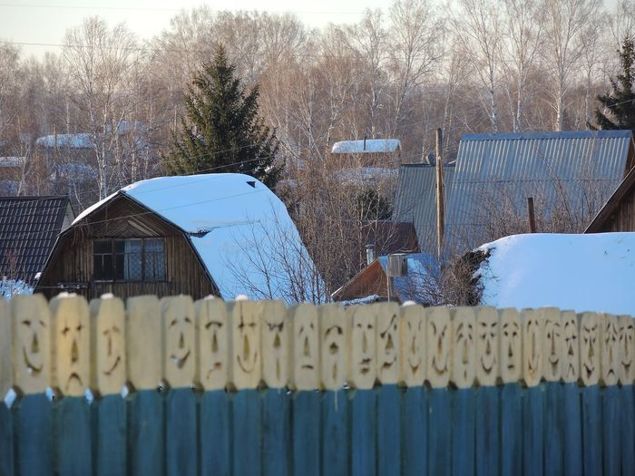 забор лица дома зима