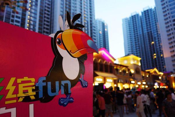 Guangzhou Clifford Fun Building