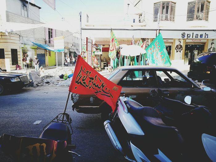 Transportation Road Flags Lebanon Baalbek Street Signboard City Life Border