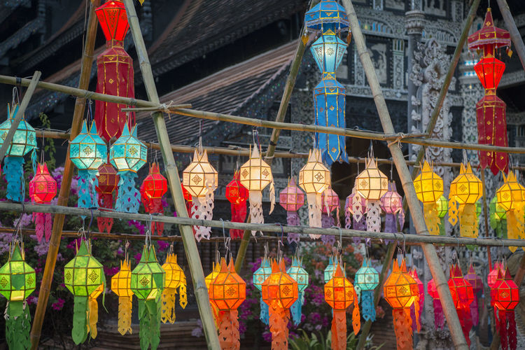 Colorful Lanterns For Sale At Market