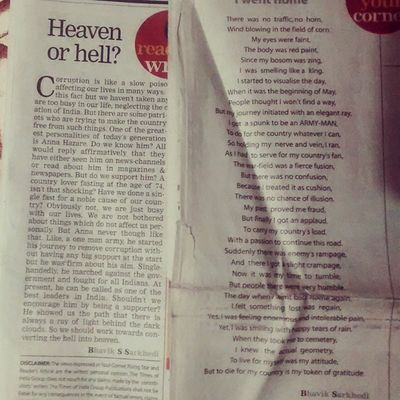 Flashback Writing My articles in Times of India Forever moment Yaad yad yad Strengthen Prestige Publishing