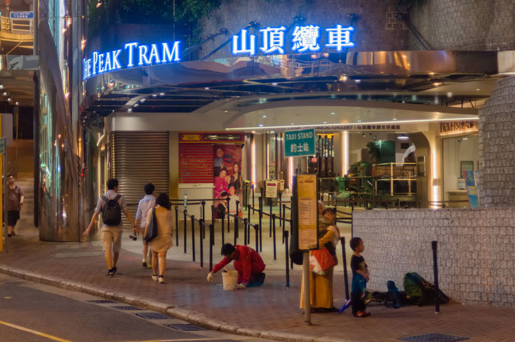 Peak Tram Station, Hong Kong Hong Kong Adult Architecture Building Exterior Built Structure City Day Illuminated Large Group Of People Men Outdoors Peak Tram People Real People Women