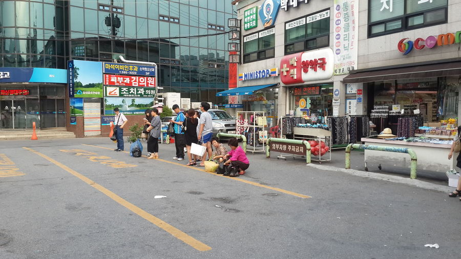 Resonance Three-gaze-real Lust For Life East Pacific Secret Service Telling Asia Asian Street Photo Fantasmakorea Sightseeing In Settled Life Namyangju, Korea