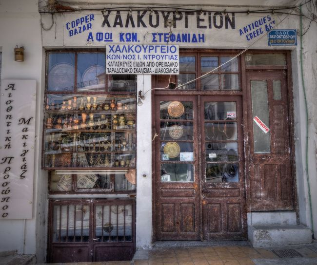 coppersmith shop in Greece Building Exterior Built Structure Coppersmith Coppersmith Shop Craft Craftsmanship  Day Greece Kalampáka No People Outdoors Retail  Store Store Window Window Display