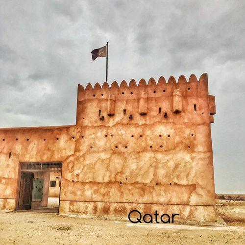 Qatar Good Morning