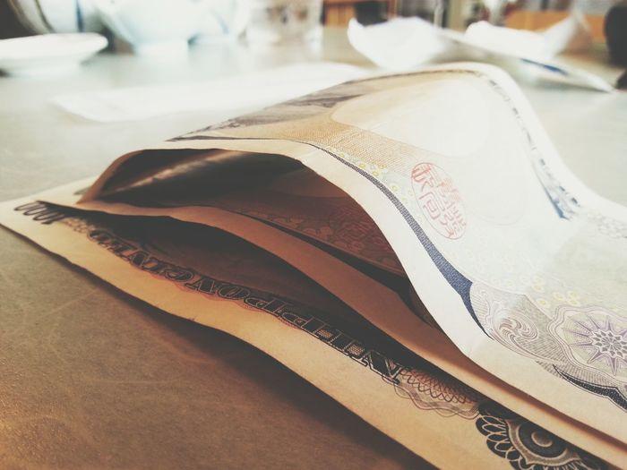 Money mone Money