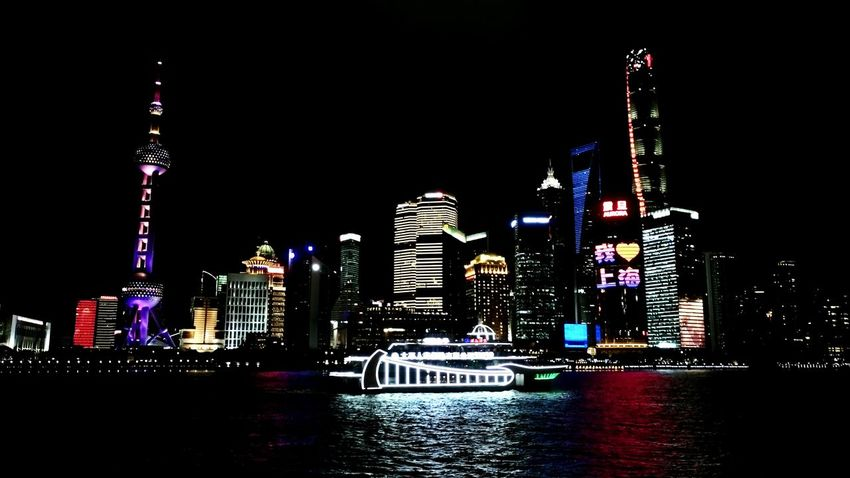 Shanghai, Bund Cityscape Nightphotography Architecture Travel Destinations No People Cityscape Outdoors Neon Modern Multi Colored City