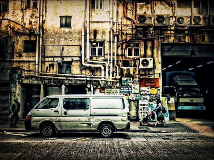 on the road at Kwun Tong 觀塘 On The Road