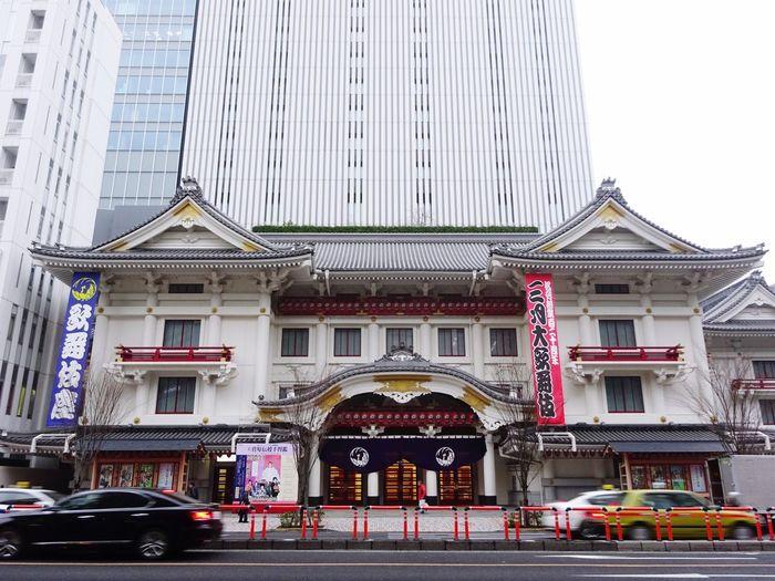 Architecture Historical Building Japanese Culture Kabukiza 歌舞伎座 銀座 Streetphotography Tokyo Japan
