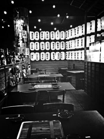 Japan Restaurant Shabu-shabu BBQ Blackandwhite