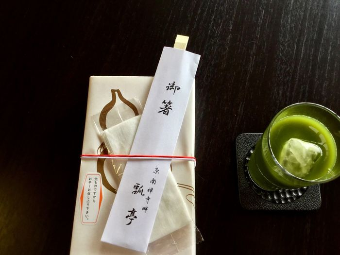 KYOTO EAT Lunch time ! : ready to eat Hyotei Special bento 13, April 2018 at Yasaka Club, Gion Kyoto No Finder IPod Touch Photography On The Table 八坂倶楽部 瓢亭 (Hyotei) Bento Greentea Glass Indoors  Food And Drink Drink No People Still Life High Angle View Refreshment Art And Craft