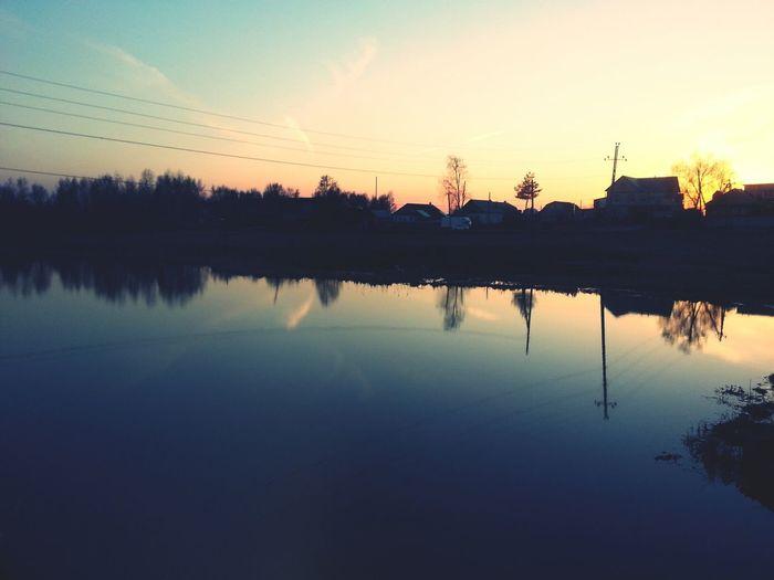 My beautiful evening Nature Lake Sun Set Like