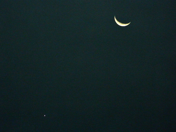 Astronomy Moon Moon Light Moon Shots Moonlight Night Waning Crescent Waning Crescent Moon Waningcrescent