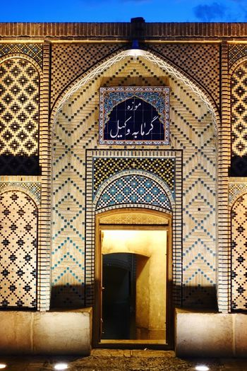 Entrance of historic mosque
