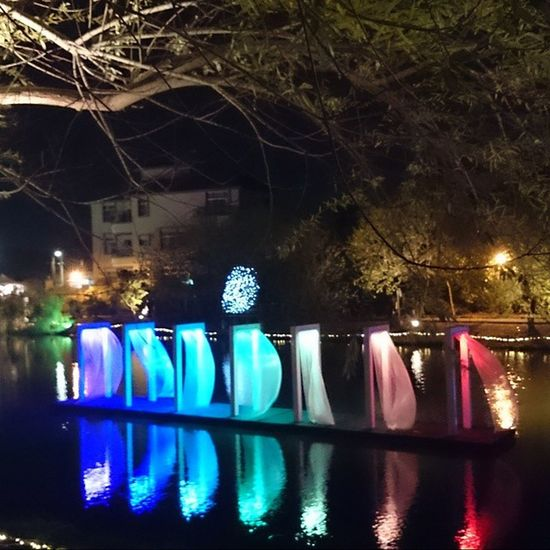 Lanternfestival YueJinHarbor Tainan Taiwan 月津港 燈節 台南 台灣 Water Reflections