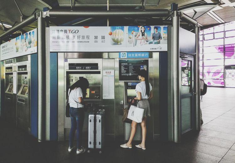 Vending Machine Supermarket Full Length Standing Store Women