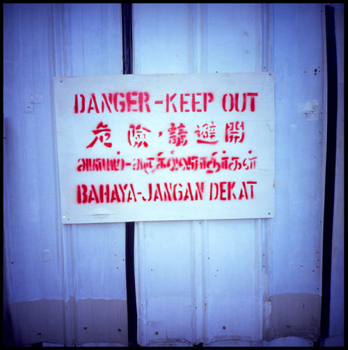 Keep Out - Danger Danger Construction Construction Site Danger Zone Death Sign Singapore Singapore Building Site Singapore Labour Travel Watch Out Watch Out! Adventure Building Site Chinese Film Photography Forbidden Zone Keep Out Medium Format Outdoors Rough Slide Warning