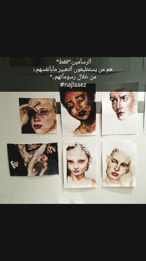 تصميمي Najlaaez بقلمي الرسامين Art
