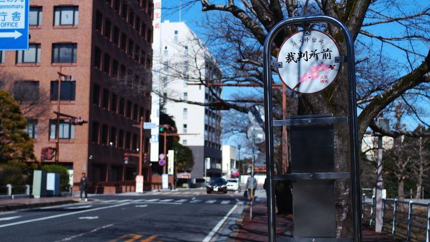 裁きの舘前 Signs Bus Stop Photowalk CanonFD  Streamzoofamily