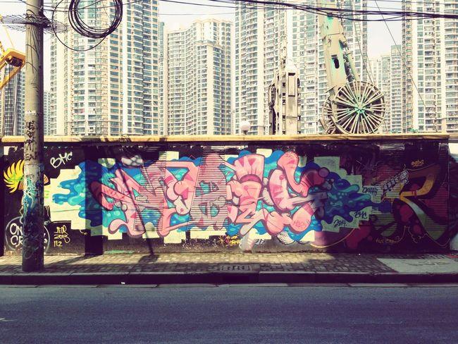 Shanghai M50 Grafiti