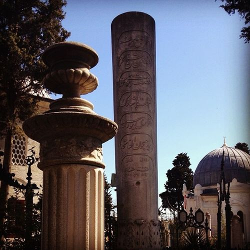 Istanbul Molome