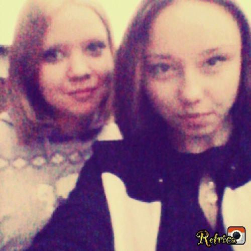 С валюшкой)))
