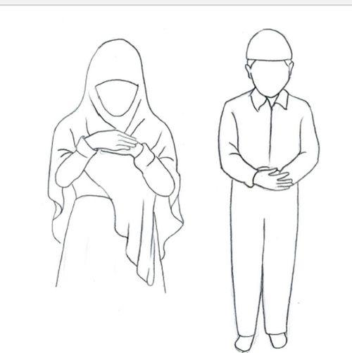 Rabbim Allah Iman First Eyeem Photo cami Huzurnamazda Prayer Imanlıes Seccade