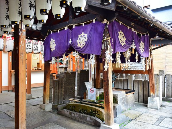 Hozenji Temple, Osaka, Japan Purple Architectural Column House Wood - Material Shrine Outdoors Spirituality Belief Religion Day Place Of Worship Building Exterior No People Building Hanging Built Structure Architecture Travel Japan OSAKA Hozenji Temple