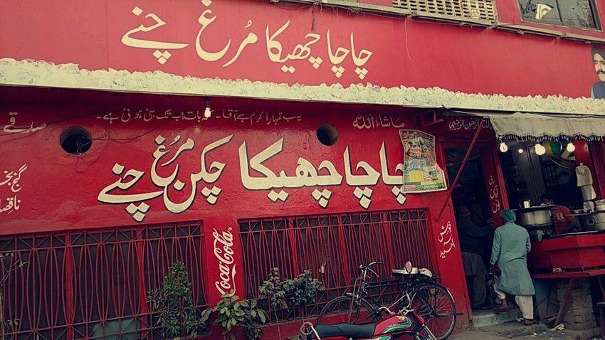 Lahore Vication Tour Naan Roti Naantandoori Naan_Shop Chanamasala Red Outdoors Day No People Architecture