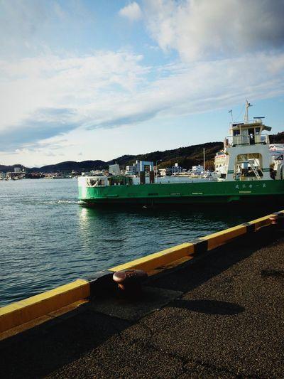 Japan Sky Nautical Vessel Transportation Cloud - Sky Harbor