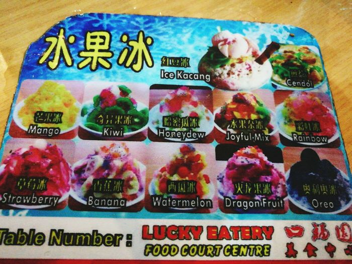 Ice kacang.. only in malaysia.. just choose which flavour you like..