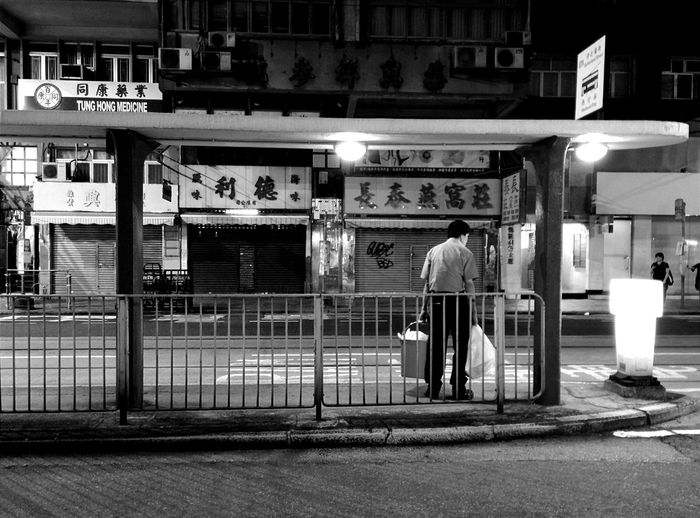 Hong Kong at Night Streetphoto_bw