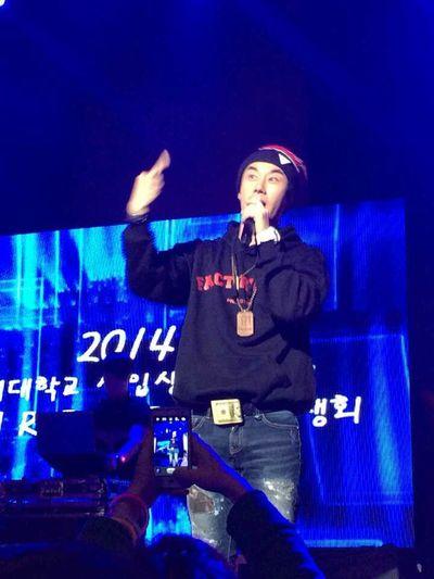 San E Concert