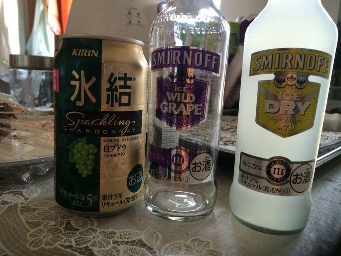Muito bom!! 😊👍🏼🍺🍻🍹 Relaxing Drink Bebida Alcool  Refresco Smirnoff