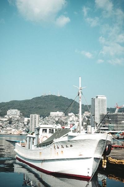 Bay Boat Nagasaki Vihicle Water