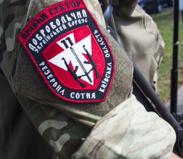 """Fighter Volunteer Battalion """"Right sector"""" Ak  Battalion Close-up Fighter Kalashnikov Mid Section Military Paramilitary Person Red Right Right Sector Sector Uniform Volunteer"""