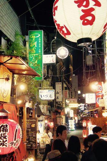 Namba are, Osaka city, Japan. Japanese Culture Osaka City Osaka,Japan Namba