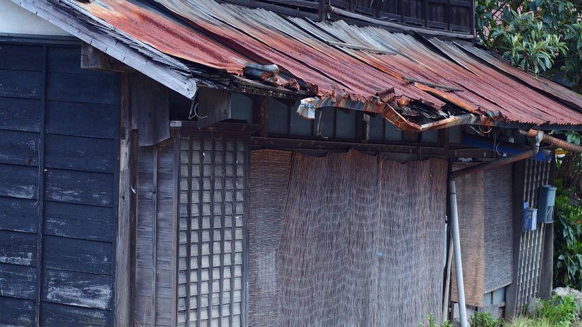 開かずの葦簀 Streetphoto_color CanonFD  Abandoned Photowalk #oldlens