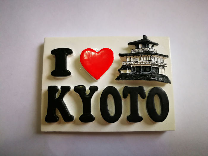 Refrigerator magnet from Kyoto, Japan Fridge Fridge Magnet Fridge Magnet K Fridge Magnets FRIDGE MAGNETS * 冷蔵庫用マグネット Friends Gifriending Holiday Fif I Love Ky I Love Kyoto Frid Kyoto Magnets Mammal Souvenir,gift,sor