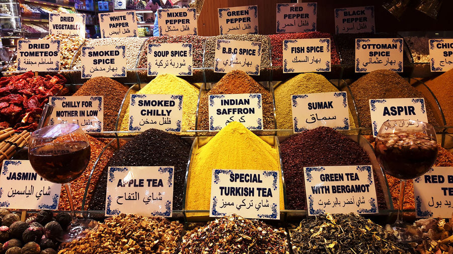 Full frame shot of spices for sale in market