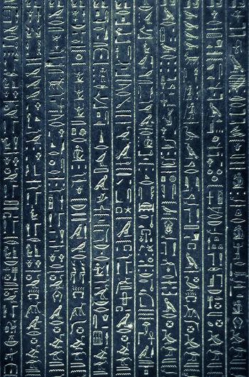 Also no answer is an answer | Egyptian saying Absence Abstract Art Art And Craft Backgrounds Creativity Cultures Design Egitto Egiziano Egizio Egypt Egyptian Egyptology Geometry Geroglifici Geroglifico Hieroglyphics Hieroglyphs Order Ornate Pattern Rosetta Rosettastone égypte