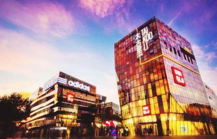 三里屯—北京 Beijing sanlitun -