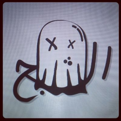Keep calm and be ghost Graphikisland Soon