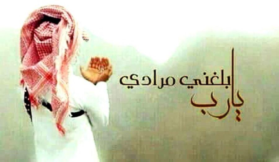 أمين يارب First Eyeem Photo